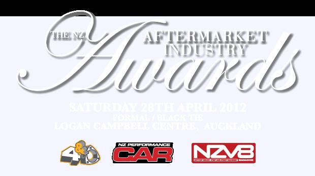 industryAwards2012